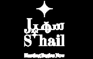 S'Hail Company logo